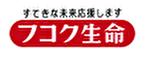 三井住友海上(あいおい生命)